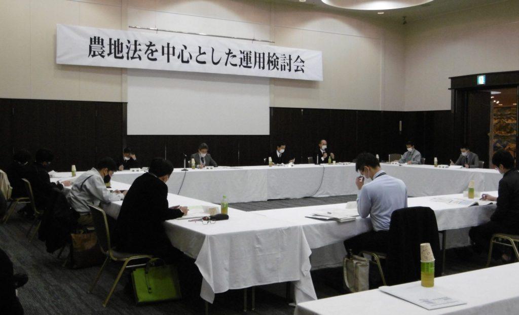 熊本県農業委員会職員連絡協議会写真その1